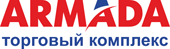 armada-logo-new